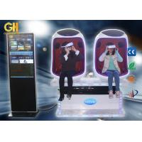 2 Seats Space Phantom 9D VR Interactive Cinema Video Games 2.6KW