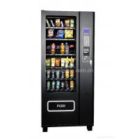 China Automatic Vending Machine for Fresh Water on sale