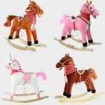Cute Children Rocking Horse Toys Sound Moving Mouth Tail Led Light Big