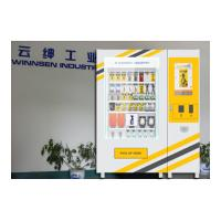 Large Sized Mini Mart Vending Machine , Outdoor Vending Machines Elevator Hook System