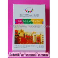 China advertising playing cards ,  poker,  cards ,  game cards on sale