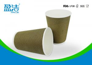 China Corrugated Paper Disposable Drinking Cups , 8 OZ Printed Paper Coffee Cups on sale