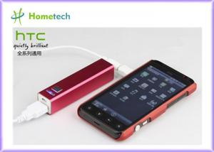 China Colorful Lipstick Power Bank 2600 mah , Mobile Phone Portable Power Pack on sale