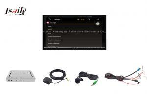 China Androide ayuda TMC de la navegación de 4,2/4,4 gps del coche/red de WIFI para el reproductor de DVD de Sony on sale