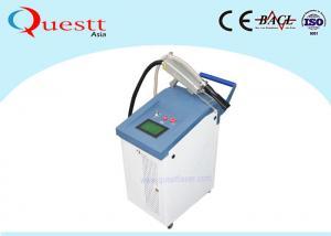 China Laser eraser machine portable fiber Laser Rust Removal Machine for graffiti/restoration shop/mould/welding joint on sale