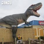 T-Rex(AD-287)