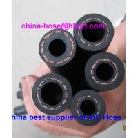 10mm Air Conditioning Hose(A20)