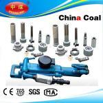 mining handheld pneumatic rock drill tools