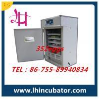 small egg incubator 352eggs incubator LH-4