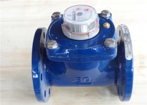 Quality Vane Wheel Woltman Water Meter , Woltmann Commercial Water Meter for sale