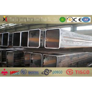 China Q345 SS400 Q235 Square Steel Tubes / Structural Steel Pipe Hot Rolled on sale