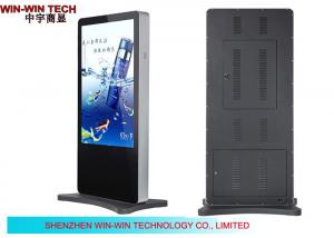 China Elevator Floor Standing Advertising Player , Business Digital Signage on sale