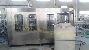 China Commercial Fruit Juice Filling Machine , Hot Bottling Filling Equipment on sale