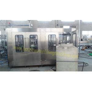 China Commercial Fruit Juice Filling Machine , Hot Bottling Filling Equipment on sale
