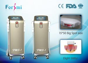 China New champagne e-light shr ipl equipment IPL SHR Hair Removal Machine (FMS-1) on sale
