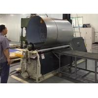 China SW12NC - 40X2100 CNC 4 Roll Sheet Plate Bending Machine Full Hydraulic 30KW on sale