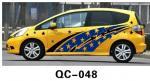 Modern Decorative Car Body Sticker QC-048C / Car Decoration