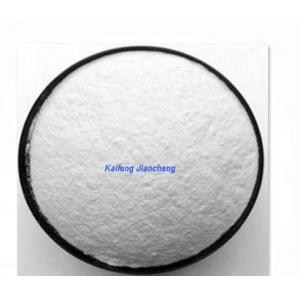China de fabricant CARBONATE de la SOUDE ASH/SODIUM suply LIGHT/DENSE 99,2% pour l'industrie du verre on sale