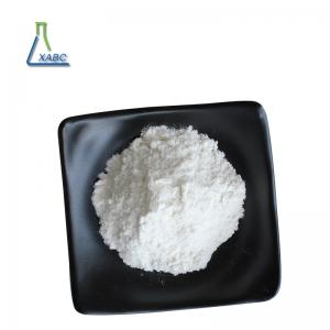 China Powder 9007-28-7 Chondroitin Sulfate Sodium Pharmaceutical And Food Grade on sale