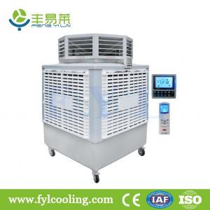 China FYL OB18ASY evaporative cooler/ swamp cooler/ portable air cooler/ air conditioner supplier