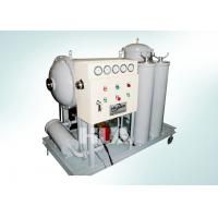 China Small Portable IP65 Diesel Fuel Oil Purifier , Light Lube Oil Purification on sale