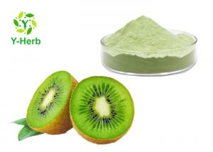 China High Nutritional Value Kiwi Fruit Powder Kiwi Juice Concentrate Extract on sale