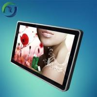 China 42 inch wifi 4G Digital Signage , LCD  ir touch Ad Touch Screen on sale