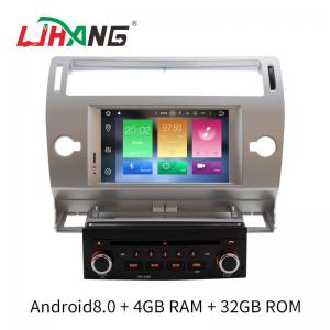 China Silver 2 Din C4 Citroen Car Stereo GPS Navigation With Rear Camera on sale