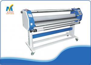 China 1580 Mm Automatic Hot Lamination Machine on sale