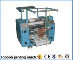 China New typeDye sublimation lanyard printing machine,ribbon printing machine heat transfer machine for all fabric factory26C wholesale