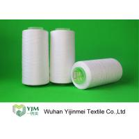 China Polyester Raw White  Sewing Thread Yarn for Embroidery Thread , 100% Spun Polyester Yarns on sale