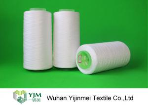China Polyester Raw White  Sewing Thread Yarn for Embroidery Thread 100% Spun Polyester Yarns on sale