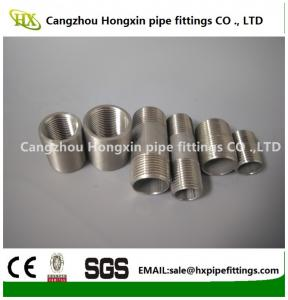 China NPT/BSP stainless/carbon steel socket weld pipe coupling,threaded half/full coupling on sale