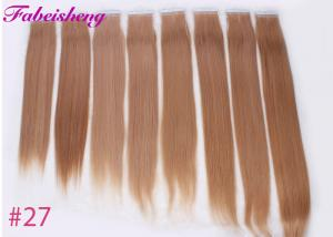 China Brazilian Virgin Seamless Tape In Hair Extensions One Donor Full Cuticle on sale