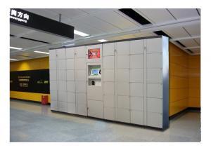 China University School Bag Book Smart Cabinet Locker , Digital Safe Luggage Door Locker on sale