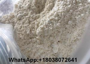 China MK 56 Active Pharmaceutical Intermediates Pyrazinamide 98-96-4 Antibacterial on sale