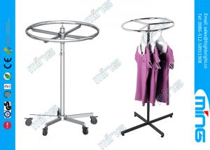 China Modern Chrome Finish Garment Metal Clothes Rack , Top Ring Round on sale