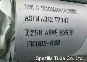 China TP347 / 347H Stainless Steel Seamless Pipe Large Diameter NPS24 ASTM A312 on sale