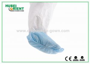 China Non Slip PP Disposable Shoe Cover Blue White Nonwoven , Comfortable on sale