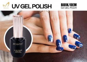 China 200 Colors Mirror Powder Metallic Gel Nail Polish , Gel Glitter Nail Polish No Crack on sale