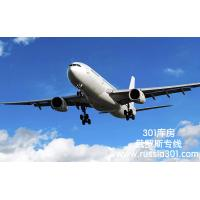 Beijing-Moscow  air freight   2-3day