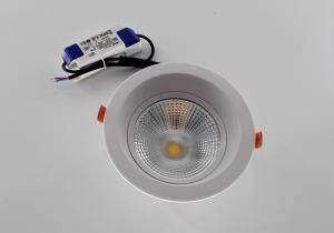 China 9W 12W 15W LED Hotel Decorative LED Ceiling Downlights Recessed Ceiling Lights For Commercial on sale