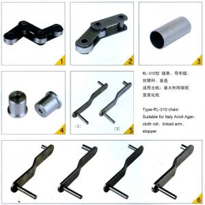 China Spare Parts For Textile Stenter Machine Italy Arioli Ager Linked Arm Cloth Roll Stopper OEM on sale
