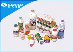 China Non Peelable Coated Aluminium Foil Lids , Food Packaging Aluminium Foil on sale