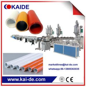 China PPR AL PPR plastic aluminum pipe making machine China supplier on sale