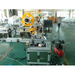 China Automatic paper carton top and corner self-adhesive labeling machine on sale