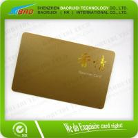 printed magnetic bank debit card