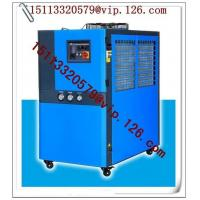 China Air cooled water chiller/New aquarium water chiller on sale