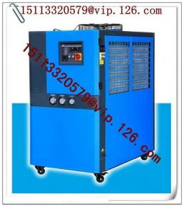 China Injection machine plastic using airwater cooled chiller for sale on sale