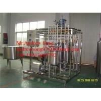 China Engineers available to service machinery overseas New Condition Small Milk Pasteurizer on sale